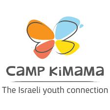 kamp kimama israel international spain barcelona puigcerda connection friends
